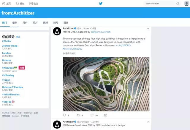 何孔:在Twitter上获取精准客户的秘诀
